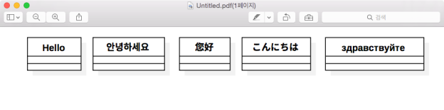 CJK characters in PDF